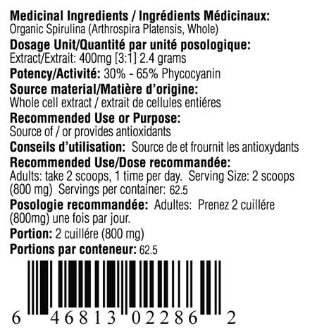 BMpowder-label1